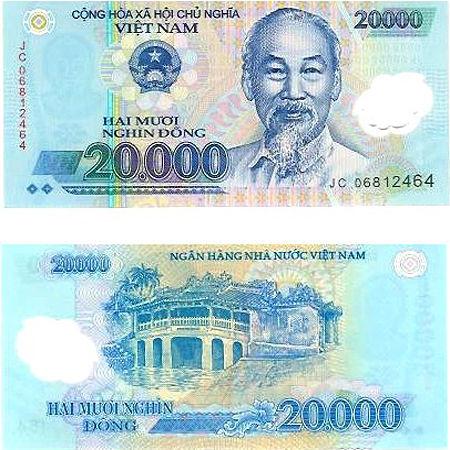 20000 VND vietnam money