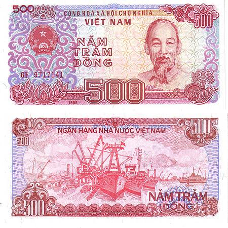 500 VND vietnam money