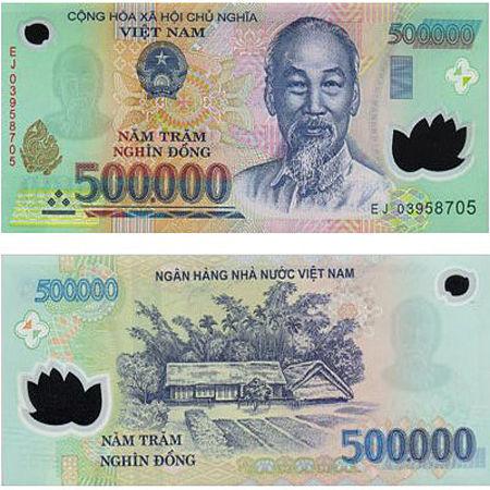 500000 VND vietnam money