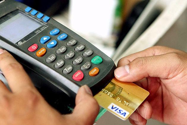 credit card in vietnam vietnam money